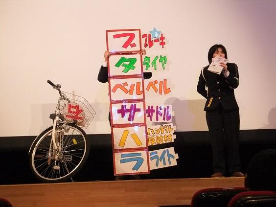 自転車の 自転車 マップ検索 : カテゴリー: 中学3年(102 ...