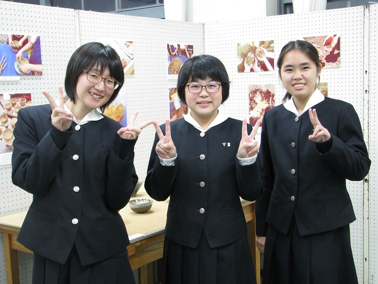 三田学園高等学校